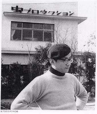 Tezuka in front of Mushi Pro