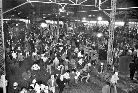 Shinjuku Riot, 1968