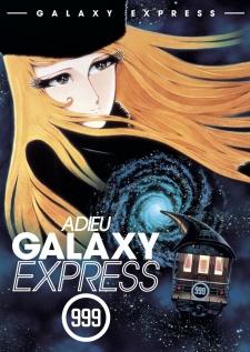 Adieu Galaxy Express 999, 1981